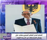 أحمد موسى يهنئ هاني عازر على «وسام الاستحقاق من ألمانيا»