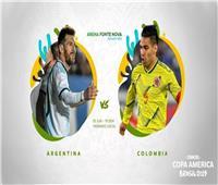 نهاية الشوط الأول بين الأرجنتين وكولومبيا بالتعادل السلبي