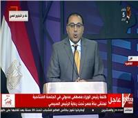 فيديو| مدبولي: ما تم تنفيذه على أرض مصر معجزة هندسية بإشادة دولية