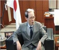 نوكى: مصر تسعى لتحسين الخدمات الصحية.. واليابان ملتزمة بدعم مستشفى «أبو الريش»