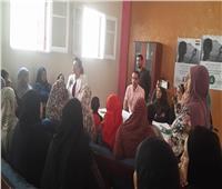 قومي المرأة بأسيوط ينظم قوافل توعية للقضاء على ختان الإناث