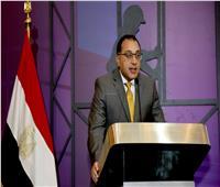 صور..رئيس الوزراء يشهد فعاليات الجلسة الافتتاحية من الدورة الخامسة لملتقي «بناة مصر»