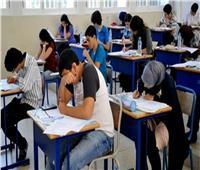 8 طلاب مكفوفين أدوا امتحانات «الجعرافيا» في البحيرة
