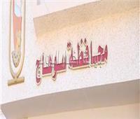 «خدمة المواطنين» بسوهاج تحل 730 شكوى من أصل 790