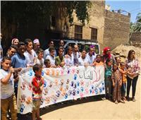 14 ألف مستفيد من أنشطة يوم «القضاء علي ختان الإناث»