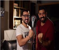«إحنا الأساطير».. أغنية جديدة من أبوزيد والشبكشي للمنتخب الوطني