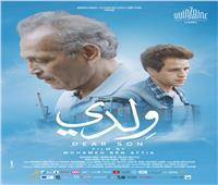 فيلما «ولدي والبرج» يشاركان بمهرجان الفيلم الفرنسي العربي بالأردن