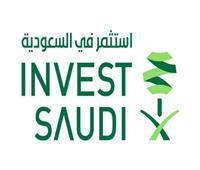 غدًا.. انطلاق منتدى أعمال «الرؤية السعودية اليابانية 2030»