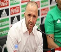 أمم إفريقيا 2019  مدرب الجزائر: التتويج بلقب إفريقيا؟ لسنا برشلونة