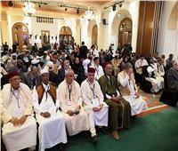 انطلاق لقاء القوى الوطنية الليبية لدعم الجيش بالقاهرة