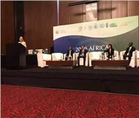 وزيرة البيئة تفتتح المؤتمر الإقليمي للاقتصاد الأخضر