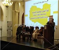 مؤتمر القوى الوطنية الليبية بالقاهرة: نرفض مبادرة «السراج» لحل الأزمة