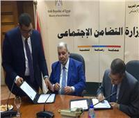برتوكول بين التأمين الاجتماعي ومصر الخير لسداد ديون غير القادرين .. فيديو