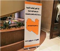 مهجرو تاورغاء من القاهرة: نشكر الرئيس السيسي بطل العروبة
