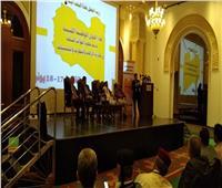 ممثلة المرأة بلقاء «الوطنية الليبية»: مستعدون لحمل السلاح لدعم جيشنا ووطننا