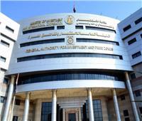 الهيئة العامة للاستثمار تصدر قراراً بشأن الإيداع الإلكتروني للقوائم المالية والبيانات