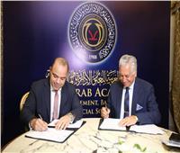 توقيع مذكرة تعاون بين البورصة وأكاديمية العلوم المالية لمنح الماجستير
