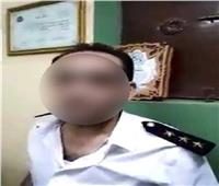 قرار جديد من المحكمة بشأن نقيب المرور المزيف بفيصل