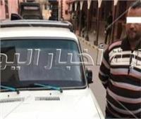 حبس سائق سرق 20 ألف جنيه من داخل سيارة بالشروق