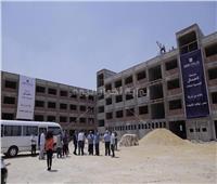 بتكلفة 25 مليون جنيه .. بروتوكول تعاون لإنشاء أول مدرسة حكومية بالعاصمة الإدارية