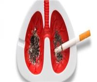 فيديو| تعرف على أنواع السرطان التي يسببها التدخين