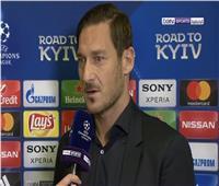 فرانشيسكو توتي يعلن رحيله عن منصبه بإدارة نادي روما الإيطالي
