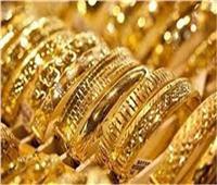 تراجع أسعار الذهب المحلية في بداية تعاملات 18 يونيو