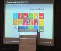 «الأعلى للإعلام» يشارك في تدشين مبادرة «إعلام من أجل التنمية المستدامة»