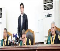 براءة المتهم «أشرف محمد» من تهمة الإضرار بالاقتصاد القومي