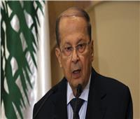 الرئيس اللبناني: نحظى باستقرار أمني كبير.. ونجحنا في دحر الإرهاب