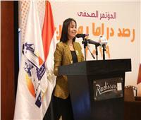 مايا مرسي: مشهدا واحدا بالدراما كفيل بإهدار جهود مناهضة العنف ضد المرأة