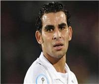 أحمد عيد عبدالملك يعلن اعتزاله كرة القدم