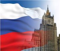 الخارجية الروسية تدعو الأرجنتين للتعاون في مجال مكافحة المخدرات