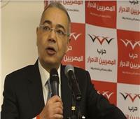 حزب المصريين الأحرار يستنكر تصريحات أردوغان حول وفاة مرسي