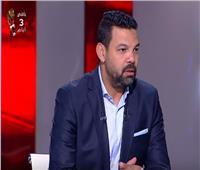 فيديو| السقا: مروان محسن يستطيع أن يصنع الفارق في «الكان»