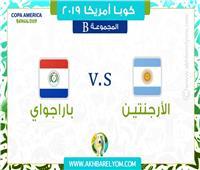 موعد مباراة الأرجنتين و باراجواي بكوبا أمريكا والقنوات الناقلة