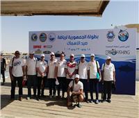 انطلاق بطولة الجمهورية لصيد الأسماك بنادي الرياضات البحرية بالغردقة