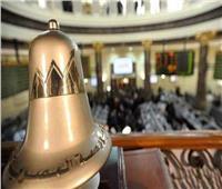 البورصة: مساهمو المصريين في الخارج يناقشون زيادة رأس المال