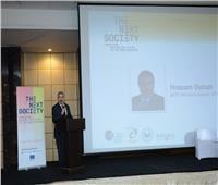 مصر تنظم منتدى «The Next Society» للاستثمار والابتكار