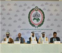 رئيس البرلمان العربي يدعو الدول العربية للتضامن ووحدة الموقف