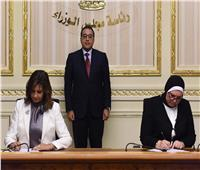 صور.. رئيس الوزراء يشهد مراسم توقيع بروتوكول تعاون لإعداد مشروعات تنموية للحد من الهجرة غير النظامية