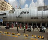 وصول منتخب موريتانيا لمطار القاهرة استعداداً لبطولة كأس الأمم الأفريقية