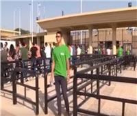 فيديو| 6 خطوات لدخول الإستاد ومشاهدة مباريات أمم أفريقيا .. تعرف عليهم