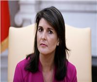 أغنى امرأة في إسرائيل تدعم عدوة الفلسطينيين لرئاسة أمريكا