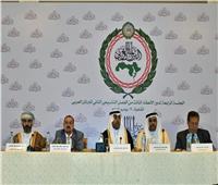 البرلمان العربي يؤكد دعمه للصومال في الحفاظ على وحدته وسلامة أراضيه