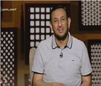 فيديو  داعية إسلامي: صحبة الكرام ترفع المقام