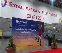صور| مصر للطيران تتزين بشعار «الكان»