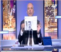 فيديو| أحمد موسى يرد على توكل كرمان