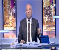 فيديو| أحمد موسى: «أبو تريكة إرهابي»