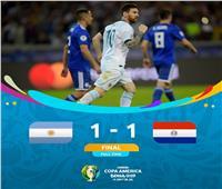 فيديو |الأرجنتين يتعادل مع باراجواي ويحافظ على أماله  فى كوبا أمريكا